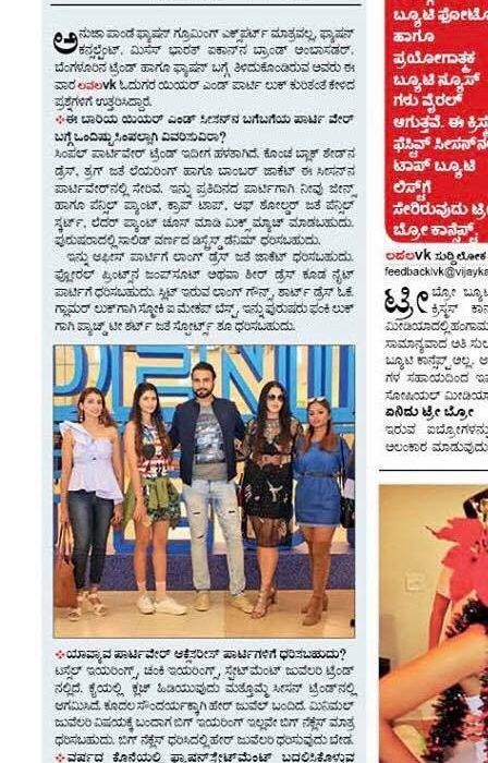 Vijaya Karnataka fashion page 3 articles2